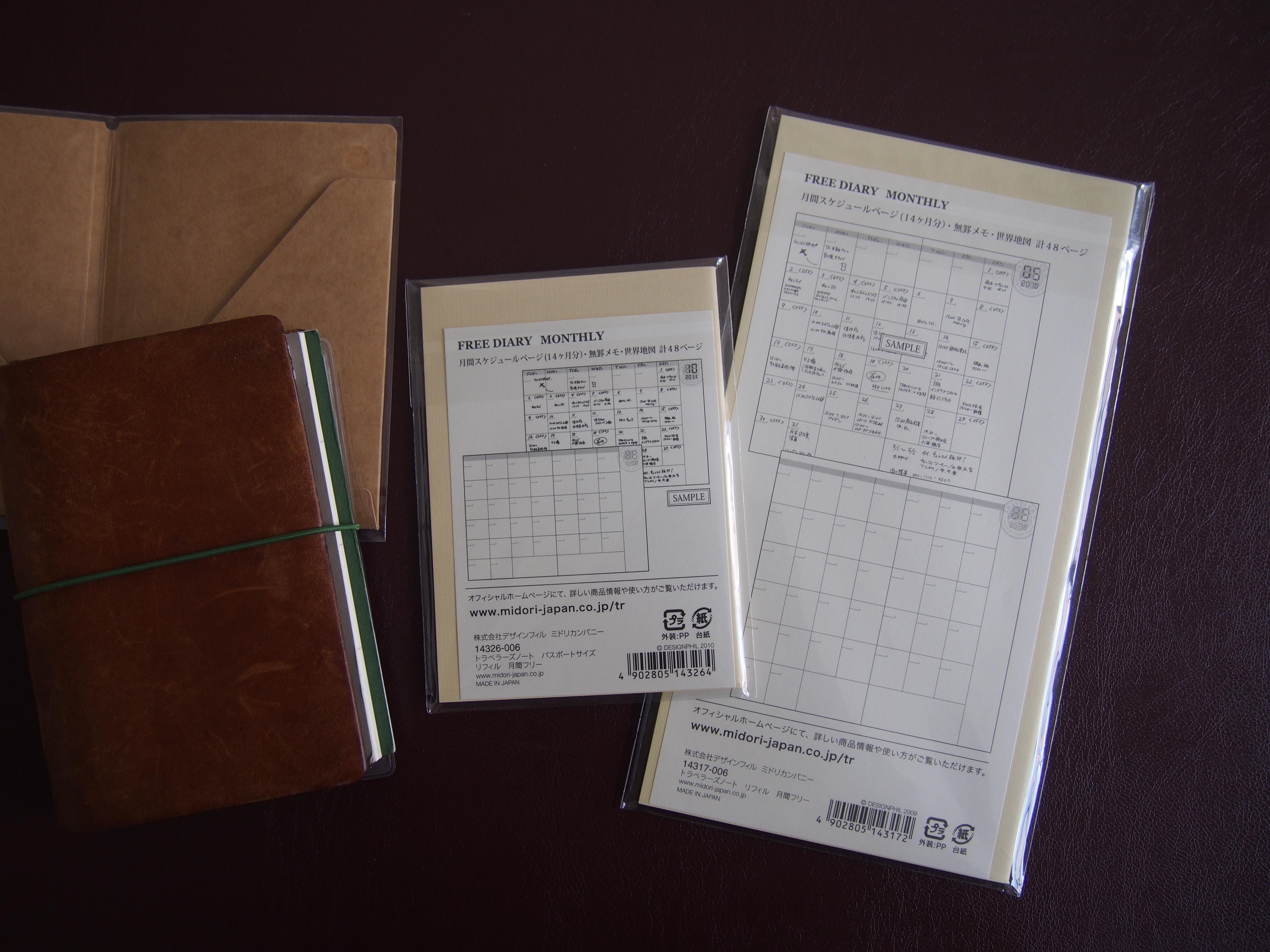 Midori 017 Regular 006 Passport Traveler's Notebooks Monthly Calendar Inserts at Wonder Pens Toronto, Canada